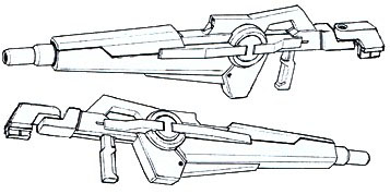 File:Cb-001-rifle.jpg