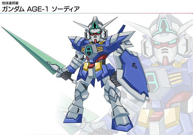 File:Img age1-sword.jpg