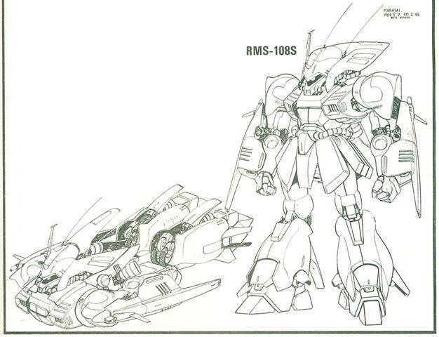 File:RMS-108S.jpg
