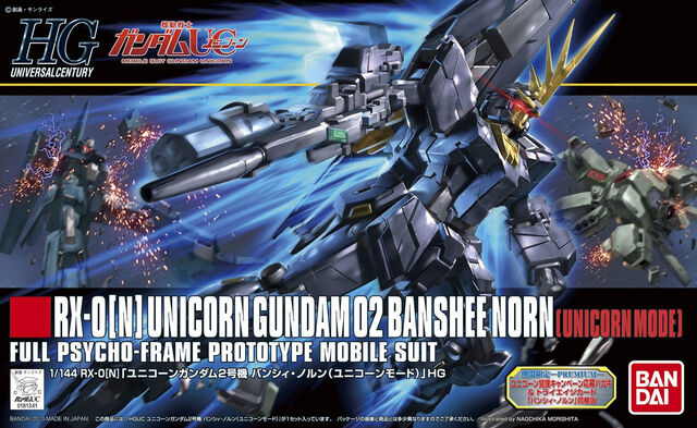 File:Unicorn Gundam 02 Banshee Norn (Unicorn Mode).jpg
