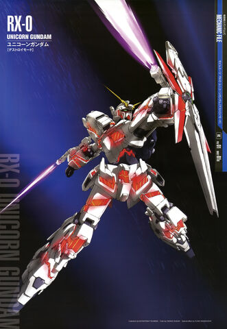 File:Unicorn Gundam Perfect Files.jpg