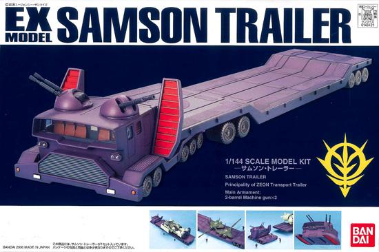 File:EX-Samson.jpg