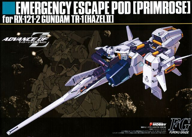 File:FG - Emergency Escape Pod (Primrose).jpg