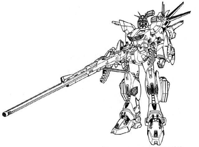File:Gundam F90II Long Range Type Lineart.png
