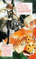 Thumbnail for version as of 14:16, November 16, 2011
