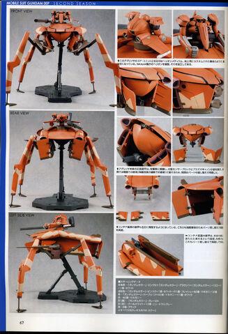 File:Gundam 00P Second Season Agrissa Type 71.jpg