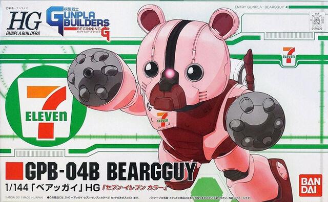 File:HG Beargguy 7-Eleven Color.jpg