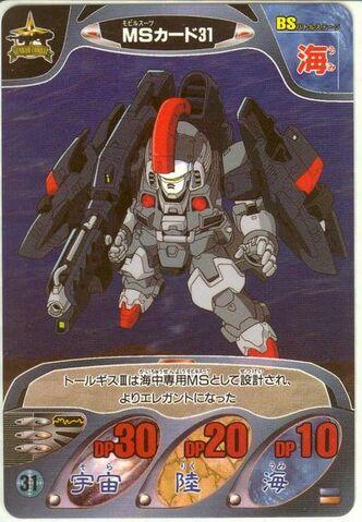 File:Gundam Combat 18.jpeg