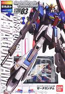 SG Zeta Gundam