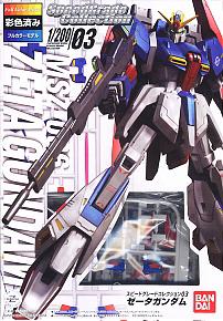 File:SG Zeta Gundam.jpg