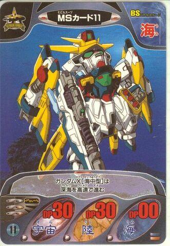 File:Gundam Combat 4.jpeg