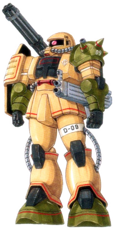 File:MS-06JK Zaku Half Cannon.png