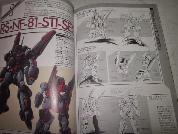File:RS•NF-81-STI-SES.jpg