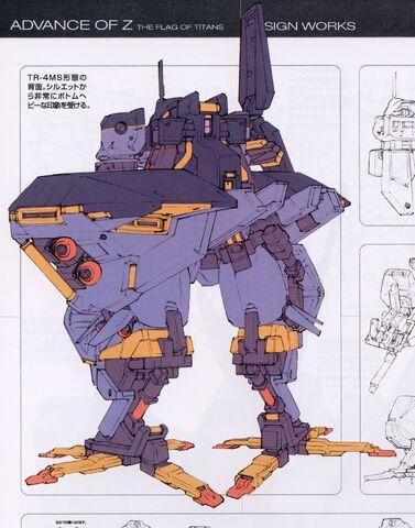 File:RX-107 TR-4 1.jpeg