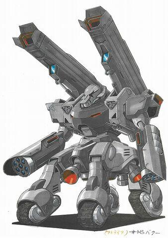 File:Bucue-fukuda-concept.jpeg