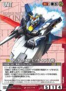 F90I Gundam War