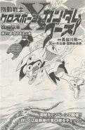 Crossbone Ghost Chapter 21.jpg