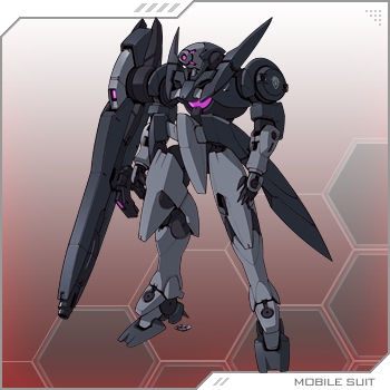 File:Gundam 00F GN-XII Cannon.png
