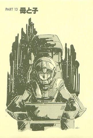File:Â-Gundam 327.jpg