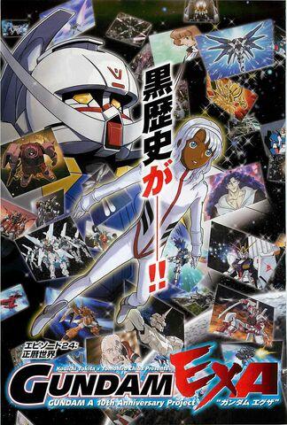 File:Gundam EX A Episode 24.jpg