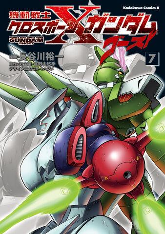 File:Mobile Suit Crossbone Gundam Ghost Vol.7.jpg.jpg