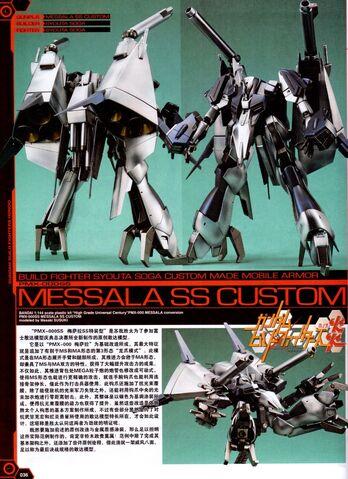 File:PMX-000SS 01.jpg