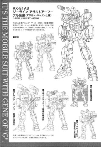 File:SENKI0081 vol03 0192.JPG