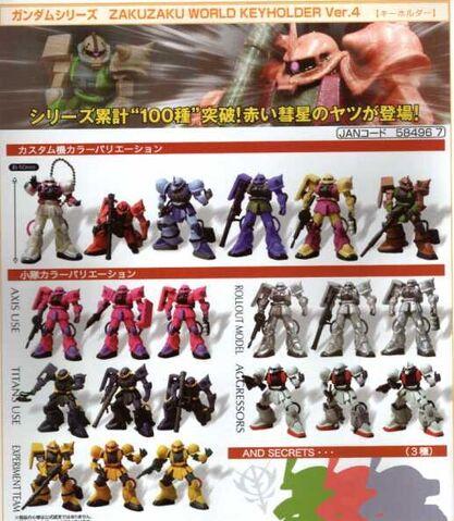 File:Zakuzaku 07.jpg