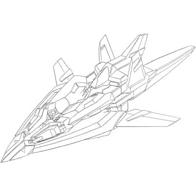 File:Rosso mobile armor flight mode.jpg