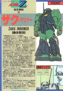Zaku Mariner Commander Type