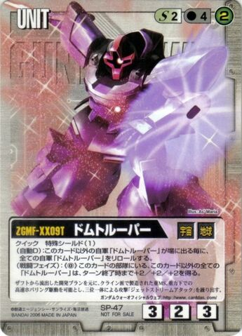 File:ZGMFXX09T GundamWarCard.jpg