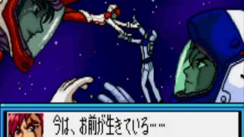 Thumbnail for version as of 20:07, July 24, 2012
