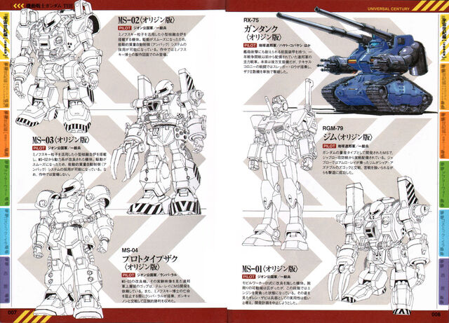 File:Gundamace 2009a.jpg