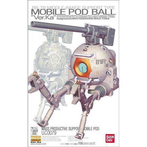 File:1 100 MG Ball Ver Ka.jpg