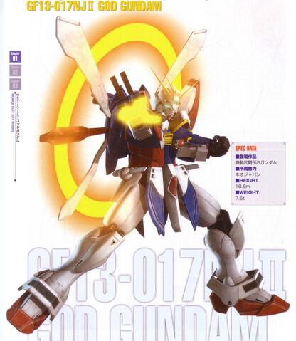 File:GF13-017NJII God Gundam X.jpg