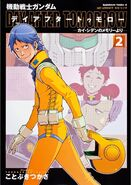 Mobile Suit Gundam - Day after Tomorrow Kai Shiden´s Memory Vol.2