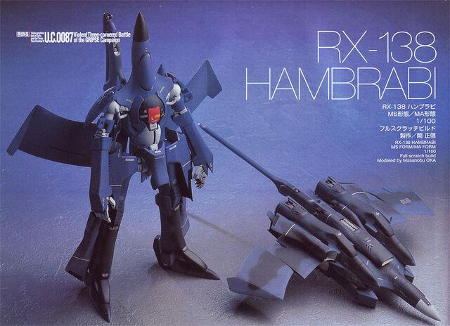 File:RX-138.jpeg