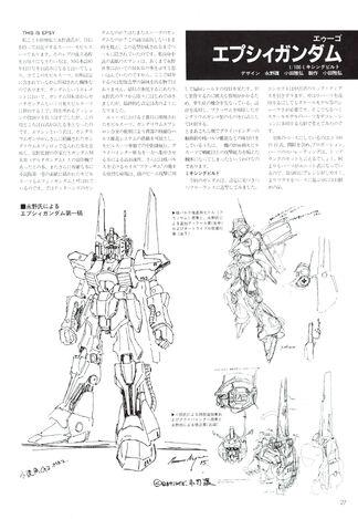 File:Epsy Gundam - Blurry Details.jpg