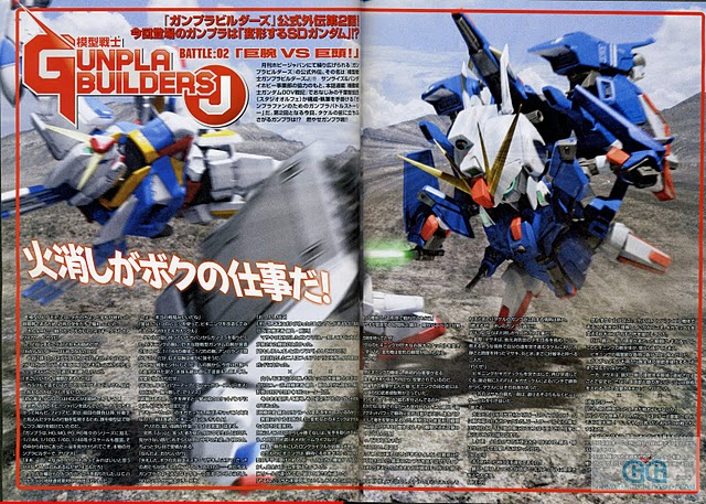 File:Model Suit Gunpla Builders Beginning J - Battle 02.jpg