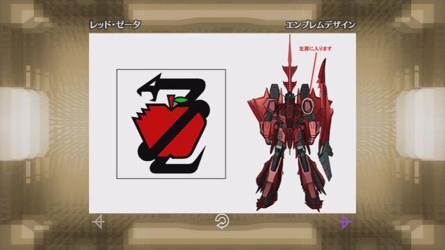 File:Red Zeta 06.jpg