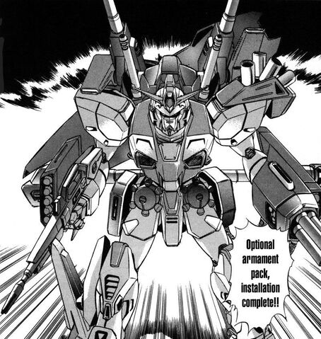 File:Mobile Suit Gundam F90 assault pack.jpg