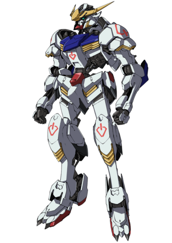 File:Gundam Barbatos.png