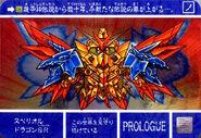 Superior Dragon SR