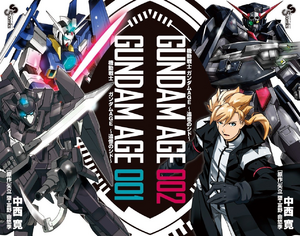 Gundam AGE Memories of Sid Combined Covers