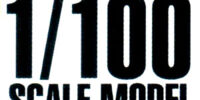 1/100 Gundam SEED Model Series