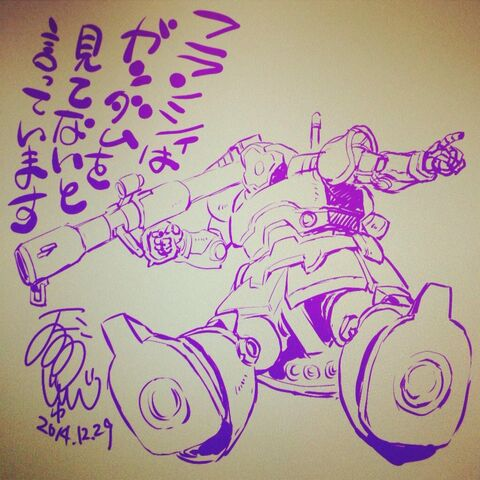 File:Junji Ohno 047.jpg