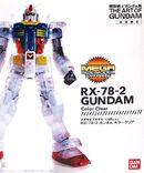 MSM-Gundam-ColorClear