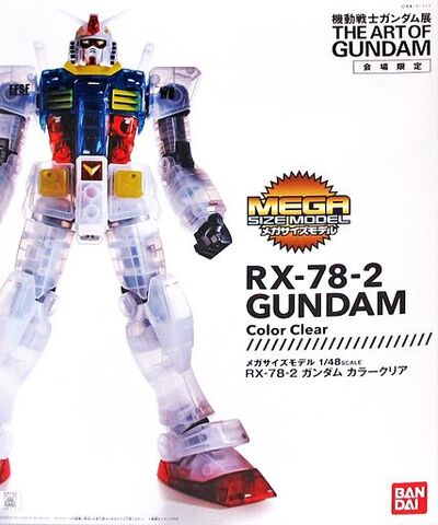 File:MSM-Gundam-ColorClear.jpg
