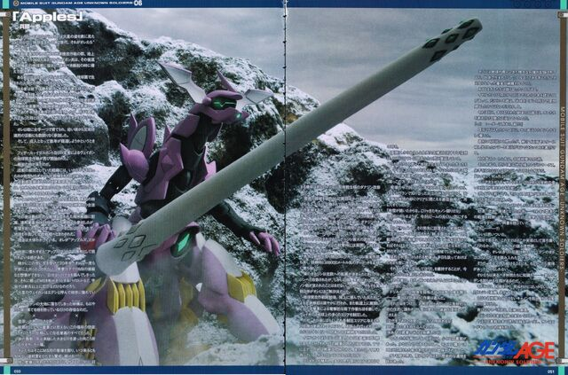 File:Gundam AGE Unknown Soldiers Chp. 6 Apples.jpg