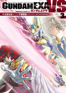 Gundam EXA VS Volume 3